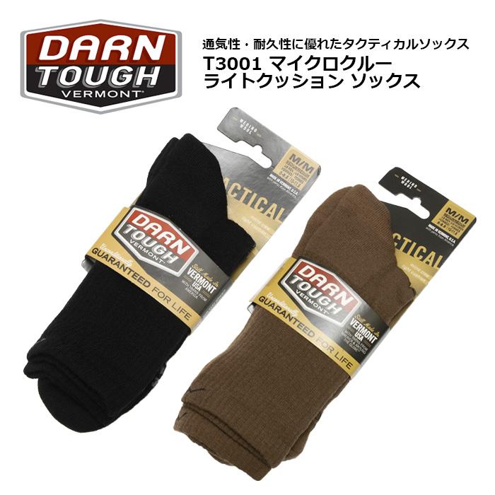 DARN TOUGH TACTICAL T3001 マイクロクルー LC ソックス<br>【ダーンタフ タクティカル T3001 Micro Crew Light Cushion Socks】メンズ ミリタリー 靴下 アウトドア