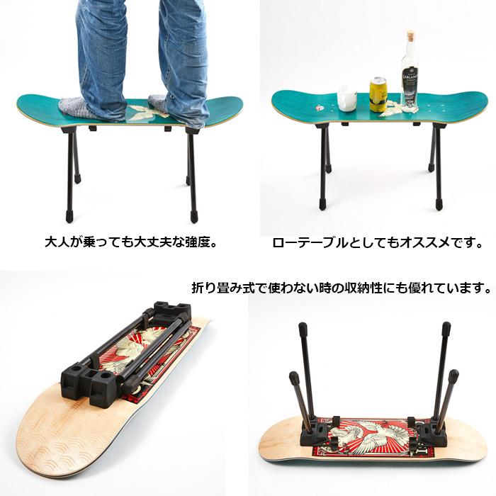 バリスティックス スケートボードスツールキット<br>【BALLISTICS SKATE BOARD STOOL KIT】アウトドア ブッシュクラフト キャンプ スケートボード skateboard インテリア 椅子