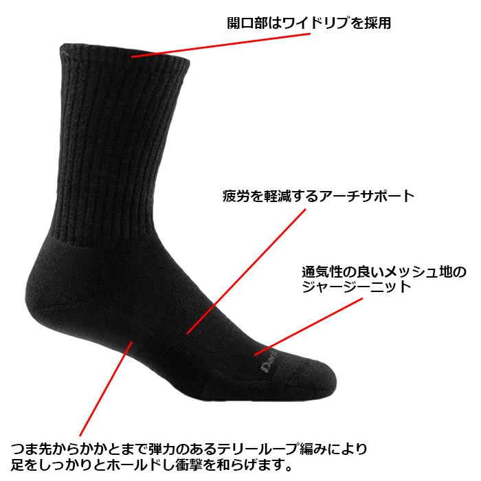 DARN TOUGH スタンダード クルー ライトウェイト ソックス<br>【ダーンタフ Standard Crew Lightweight Socks】メンズ ミリタリー 靴下 アウトドア