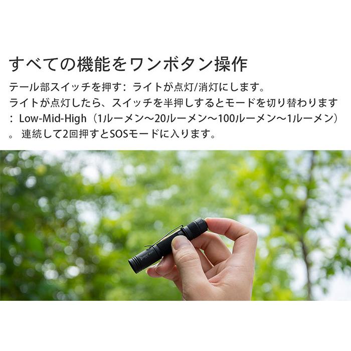 WUBEN E01 フラッシュライト<br>【ウーベン flash light】マウンテンリーコン アウトドア キャンプ 単四電池式 最大100ルーメン