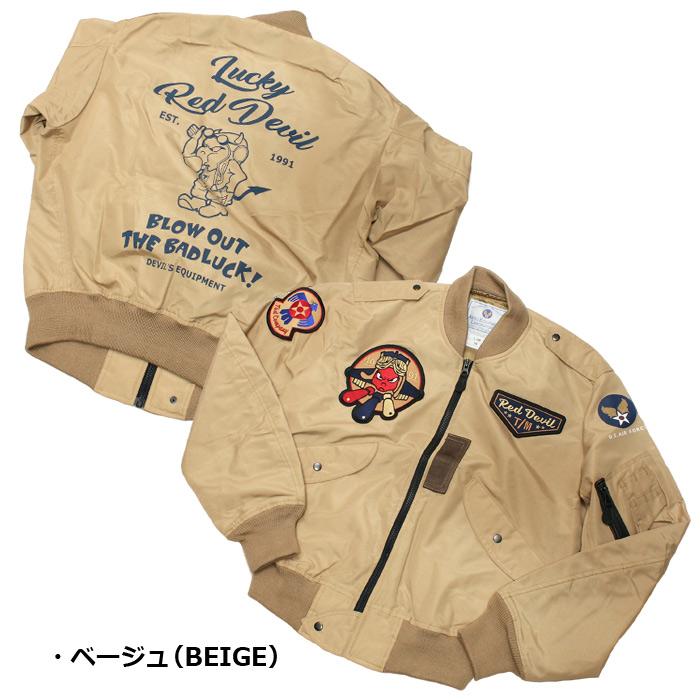 TEDMAN TL2-170 L-2 フライトジャケット<br>【テッドマン TL2-170 L-2 Flight Jacket】メンズ ミリタリー カジュアル ナイロン フライトジャケット
