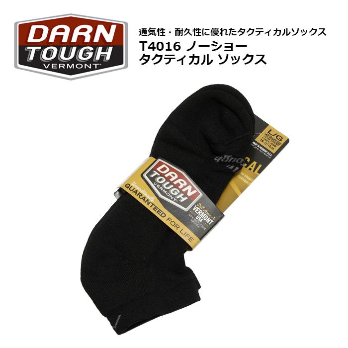 DARN TOUGH TACTICAL T4016 ノーショー タクティカル ソックス<br>【ダーンタフ タクティカル T4016 No Show Tactical Socks】メンズ ミリタリー 靴下 アウトドア
