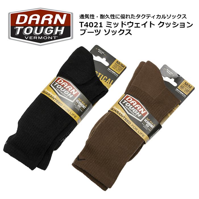 DARN TOUGH TACTICAL T4021 MWクッション ブーツ ソックス<br>【ダーンタフ タクティカル T4021 Boots Cushion Socks】メンズ ミリタリー 靴下 アウトドア