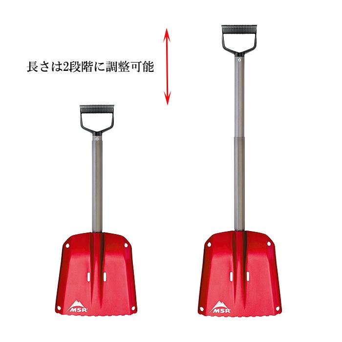 MSR オペレーター Dショベル 【エムエスアール Operator D Shovel】メンズ アウトドア レスキュー スコップ