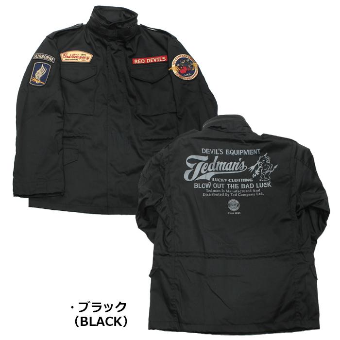 TEDMAN TM65-020 M-65ジャケット<br>【テッドマン TM65-020 M-65 Jacket】メンズ ミリタリー カジュアル コットン ジャケット