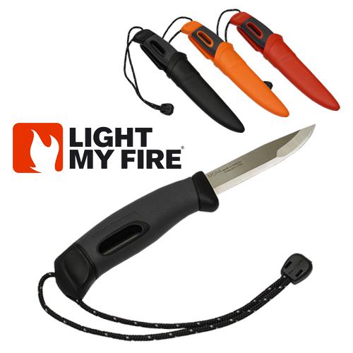 Light My Fire ファイヤーナイフ<br>【ライトマイファイヤー KNIFE】ミリタリー アウトドア アウトドアナイフ ファイヤースターター ステンレスブレード ブッシュクラフト