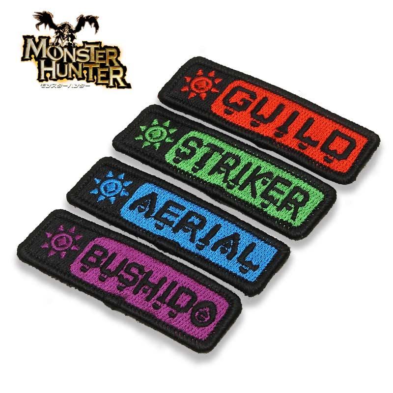Monster Hunter X HUNTING STYLE 4枚セット<br>【モンスターハンタークロス MH X】【モンスターハンター】ミリタリー ゲーム カプコン CAPCOM 刺繍