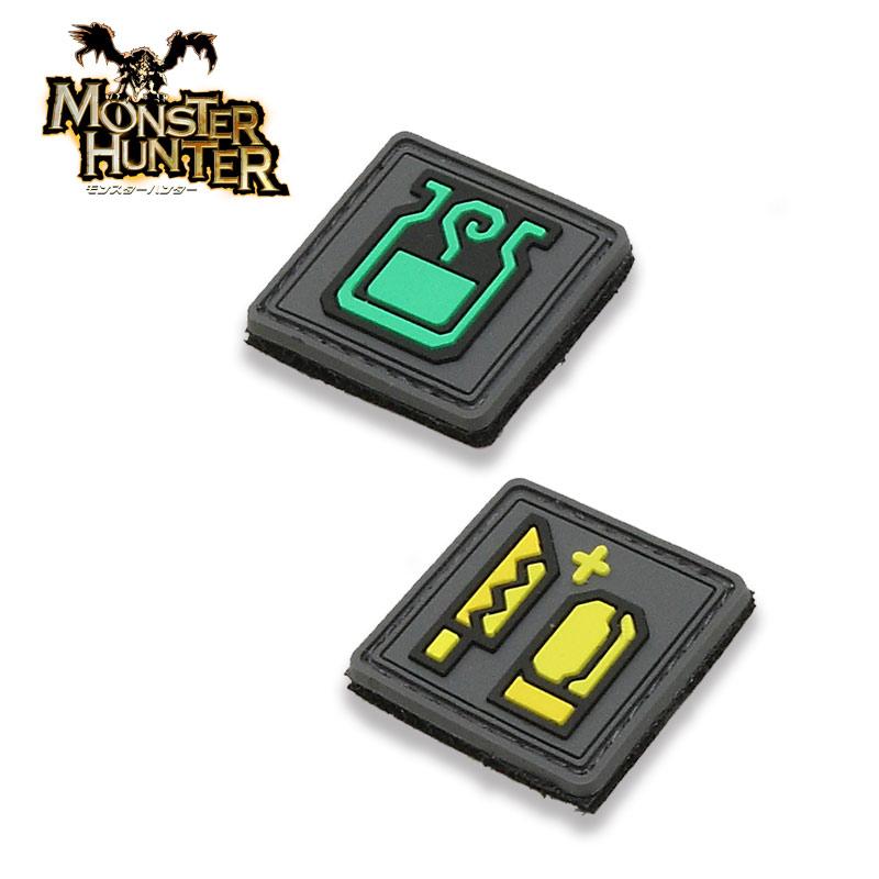 Monster Hunter アイコンパッチ セット 『狩りの必需品』<br> 【モンスターハンター MH】ミリタリー ゲーム カプコン CAPCOM PVC製 ワッペン