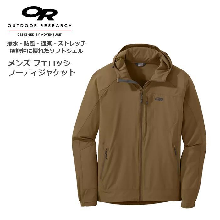 OutdoorResearch 269171 フェロッシー フーデッド ジャケット<br>【アウトドアリサーチ Ferrosi Hooded Jacket】メンズ アウトドア 軽量 防寒 防水性 ジャケット