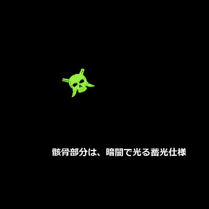 VIKTOS KBARRED ミニ モラルファパッチ<br>【ヴィクトス ビクトス KBARRED Mini Moralpha Patch】ミリタリー サバイバルゲーム スカル パイル&フック パッチパネル