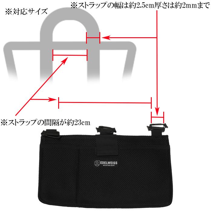 EDELWEISS BSA-1316 UL TOTE OPTION ipad CASE <br>【バレット】バリスティックス メンズ ミリタリー カジュアル アウトドア バッグ i-pad case