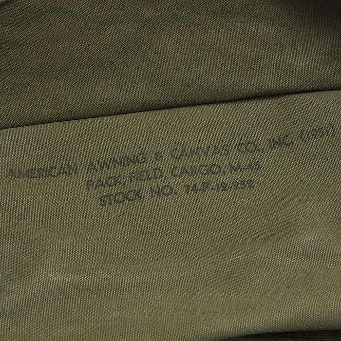【実物放出品】US M-1945 フィールドカーゴパック/デッドストック<br>【Field Cargo Pack Deadstock】メンズ ミリタリー サープラス コットンキャンバス