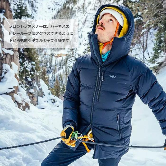 OutdoorResearch スーパーアルパイン ダウン パーカ<br>【アウトドアリサーチ Super Alpine Down Parka】メンズ アウトドア 軽量 ダウンジャケット ビレイ クライミング 登山 防寒ジャケット