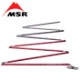 MSR ストライカー 320<br>【エムエスアール striker&#8482;】メンズ アウトドア プローブ 折り畳み式 軽量