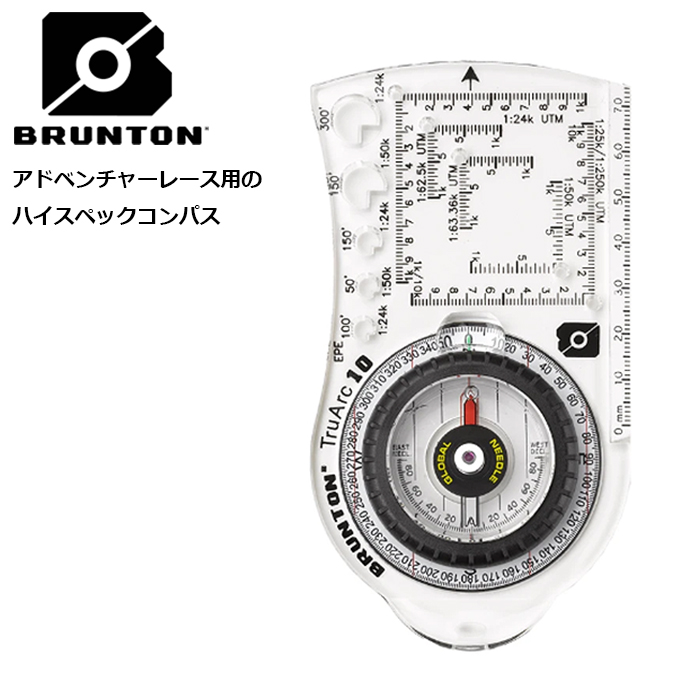 BRUNTON TruArc10 コンパス【ブルントン TruArc10 COMPASS】ミリタリー サバイバル サバゲ アウトドア トレッキング 登山