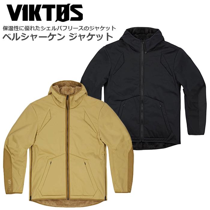 VIKTOS ベルシェルケン ジャケット<br>【ヴィクトス ビクトス Bersherken jacket】メンズ ミリタリー サバイバルゲーム サバゲ カジュアル
