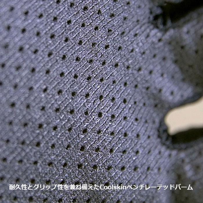 VIKTOS レオ ハーフフィンガー グローブ<br>【ヴィクトス ビクトス Leo Half-Finger glove】メンズ ミリタリー サバイバルゲーム サバゲ シューティング
