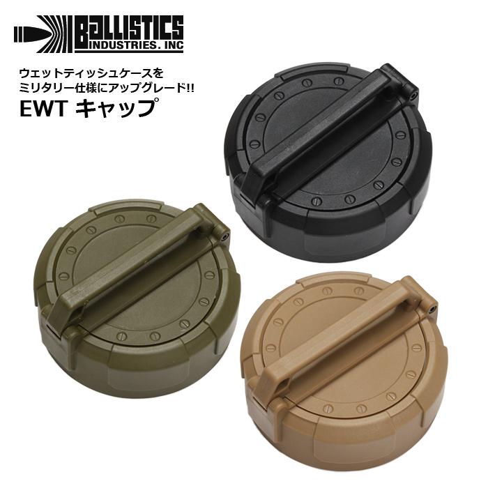 BULLET EWT キャップ<br>【バリスティック ballistics ewt cap】メンズ ミリタリー アウトドア インテリア 雑貨 車内