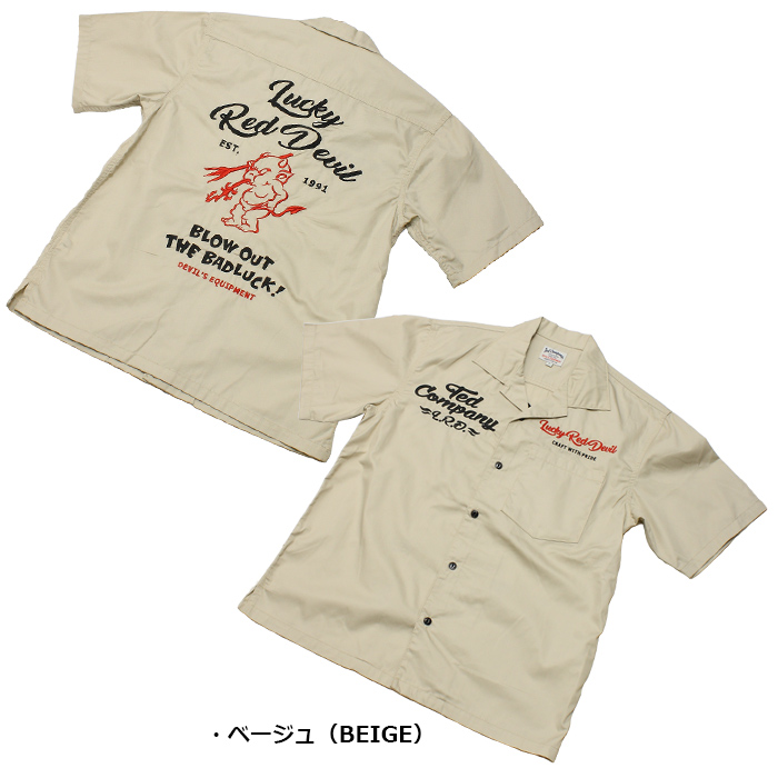 TEDMAN TES-1100 ワークシャツ<br>【テッドマン TES-1100 Work Shirts】 メンズ ミリタリー カジュアル シャツ