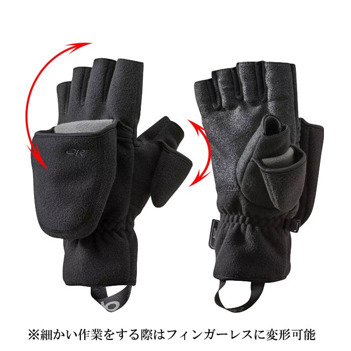 OutdoorResearch グリッパー コンバーチブルグローブ<br>【アウトドアリサーチ Gripper Convertible Glove】メンズ アウトドア WINDSTOPPER ハーフフィンガー ミトン