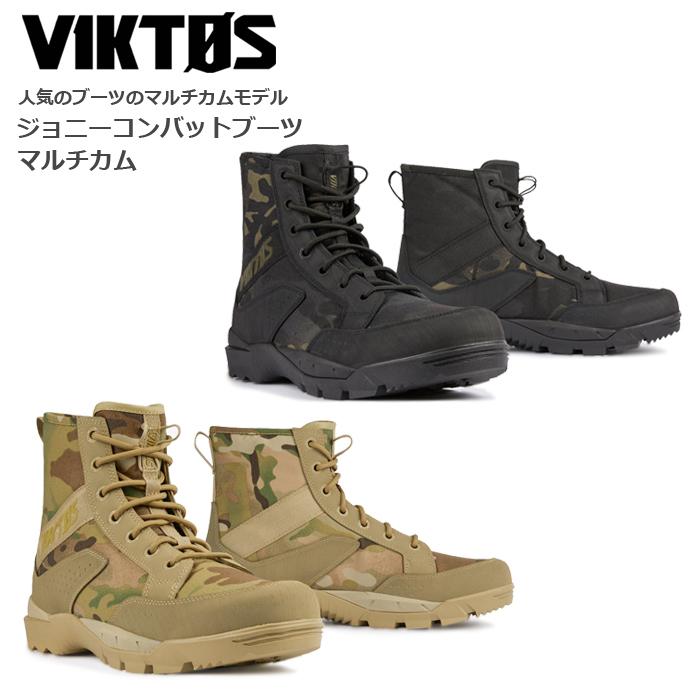 VIKTOS ジョニー コンバット MC ブーツ <br>【ヴィクトス ビクトス johnny combat multicam boots wp】メンズ ミリタリー サバイバルゲーム サバゲ