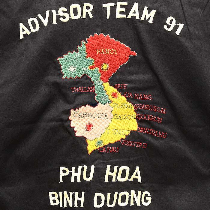 テイラー東洋 TT13674 ベトナムジャケット/MAP<br>【Tailor TOYO viet-nam jacket マップ】メンズ ミリタリー カジュアル ベトジャン