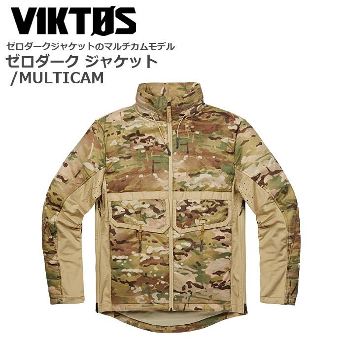 VIKTOS ゼロダーク ジャケット/MULTICAM<br>【ヴィクトス ビクトス zero dark insulated jacket/マルチカム】メンズ ミリタリー サバイバルゲーム サバゲ カジュアル