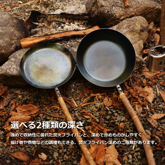 Bush Craft inc.たき火フライパン<br>【frying pan】アウトドア ブッシュクラフト キャンプ 焚き火 フライパン キャンプ飯