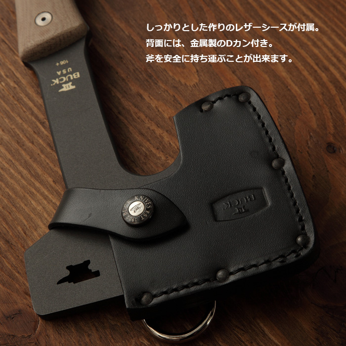 BUCK Knives 106 ハンドアックス<br> 【バックナイフ Hand Axe】アウトドア キャンプ 斧 5160スプリング鋼