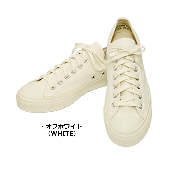 BUZZ バスケットボール シューズ<br>【Buzz Basketball Shoe】 メンズ カジュアル ミリタリー シューズ ローカット