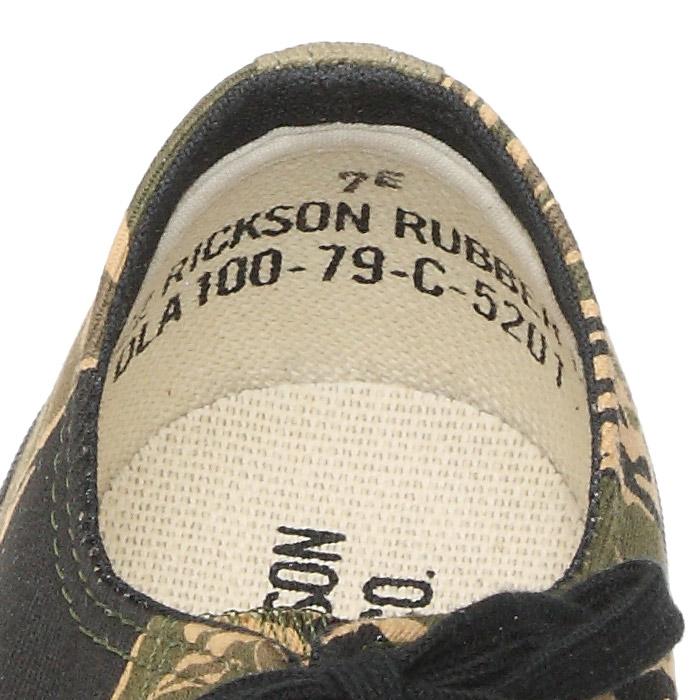 BUZZ BR02550 バスケットボール シューズ/Tiger<br>【Buzz Basketball Shoe/タイガー】 メンズ カジュアル ミリタリー シューズ ローカット