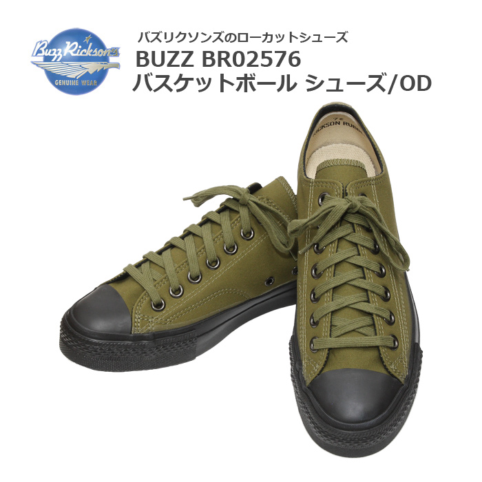 BUZZ BR02576 バスケットボール シューズ/OD<br>【Buzz Basketball Shoe/オリーブ】 メンズ カジュアル ミリタリー シューズ ローカット