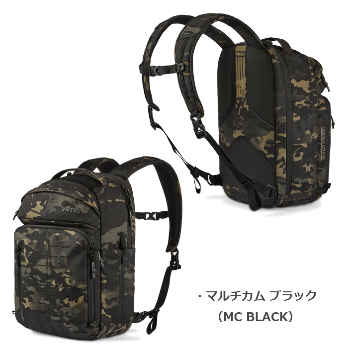VIKTOS ペリメーター25 バックパック MC<br>【ヴィクトス ビクトス Perimeter Backpack】メンズ ミリタリー タクティカル 25リッター ベルクロパッチパネル マルチカム
