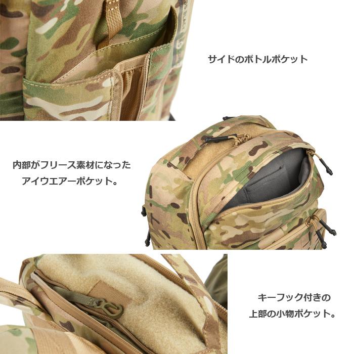 VIKTOS ペリメーター40 バックパック <br>【ヴィクトス ビクトス Perimeter Backpack】メンズ ミリタリー タクティカル 40リッター