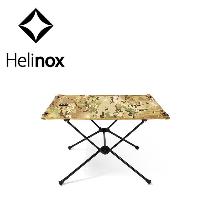HELINOX タクティカル テーブル M / マルチカム<br>【ヘリノックス tactical table medium MULTICAM】アウトドア ミリタリー 軽量 コンパクト性 持ち運びに便利 折り畳み式テーブル crye precision