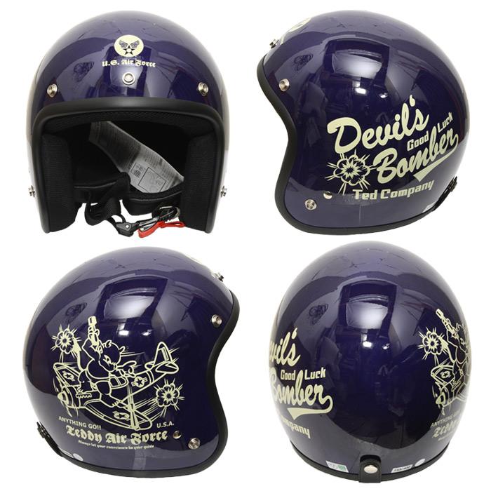 TEDMAN TMH-13 U.S.A.F.ヘルメット<br>【テッドマン TMH-13 Helmet】メンズ ミリタリー カジュアル ヘルメット バイク 山城