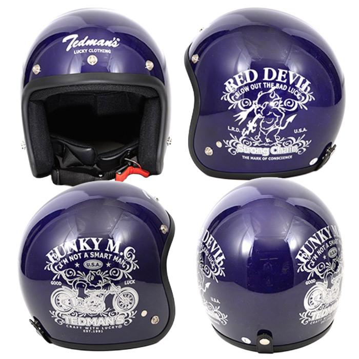 TEDMAN TMH-14 ファンキーM.C.ヘルメット<br>【テッドマン TMH-14 Funky M.C.Helmet】メンズ ミリタリー カジュアル ヘルメット バイク 山城