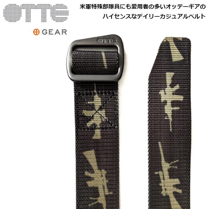 OTTE GEAR GOOD GUNS 1.5 Belt<br>【オッテーギア グットガンズ1.5 ベルト】ミリタリー アウトドア サバイバルゲーム サバゲ 特殊部隊 デイリー カジュアル