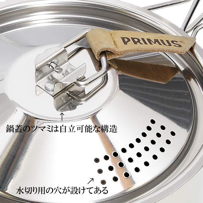 PRIMUS キャンプファイヤー クックセット/S<br>【プリムス campfire cook set】アウトドア キャンプ 鍋 フライパン セット 焚火調理