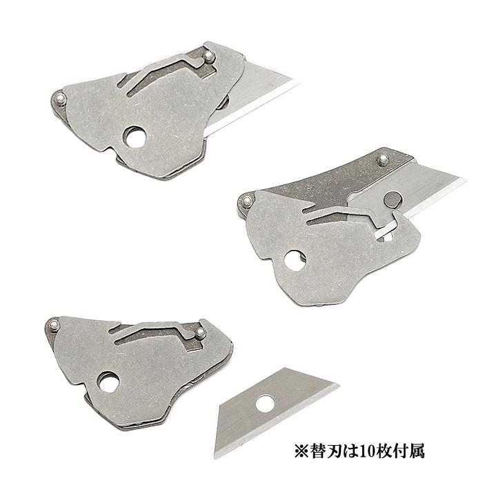 KeyBar ミニ・ユーティリティツール【キーバー mini utility tool】メンズ アウトドア キーツール キーホルダー オプションパーツ