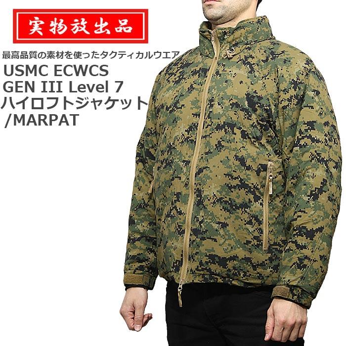 【実物放出品】US ECWCS GEN III Level7ジャケット/デッドストック<br>【Gen3 レベルセブン jacket】メンズ ミリタリー アウトドア サバイバルゲーム サバゲ 第三世代 防寒着 PrimaLoft プリマロフト