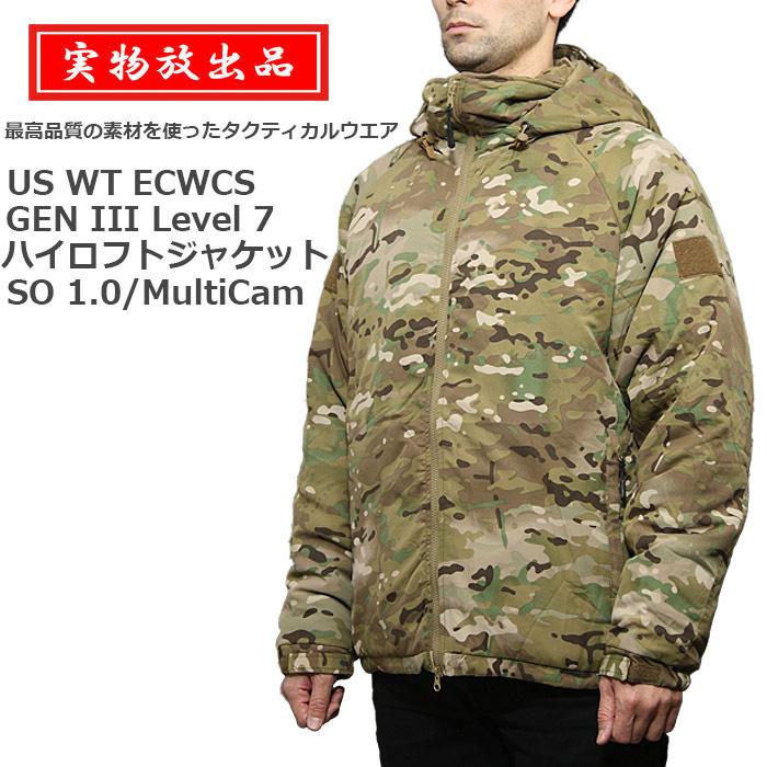 【実物放出品】US ECWCS GEN III Level7 ハイロフトジャケット SO1.0/MultiCam<br>【Gen3 レベルセブン jacket】メンズ ミリタリー アウトドア サバイバルゲーム サバゲ 防寒着 PrimaLoft プリマロフト