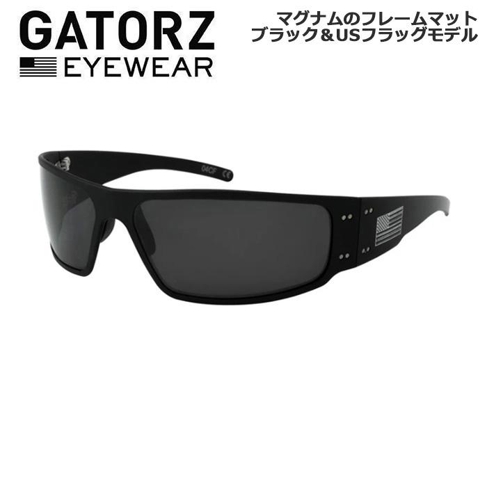 GATORZ MAGNUM PATRIOT AM-MAGBLK01【ゲーターズ マグナム パトリオット ブラック/スモーク USフラッグ】 メンズ ミリタリー サングラス ゲーターズ SEALs 特殊部隊