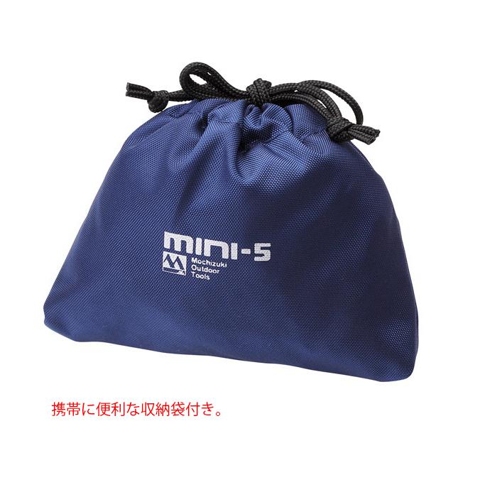 mini-5 軽アイゼン【ミニファイブ】アウトドア 登山 冬山 沢登り 滑り止め 雪道