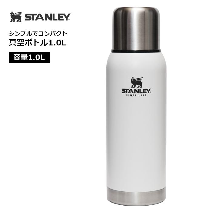 STANLEY 真空ボトル 1.0L <br>【スタンレー ADVENTURE STAINLESS STEEL VACUUM BOTTLE】アウトドア キャンプ 登山 BBQ 水筒 魔法瓶 保温マグ