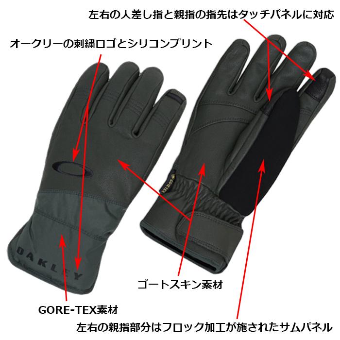 OAKLEY エリプス ゴートスキングローブ <br>【オークリー Ellipse Goatskin  Glove】メンズ ミリタリー カジュアル アウトドア 軽量 ゴアテックス GORE-TEX タッチスクリーン対応