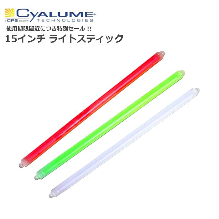 CYALUME 15インチ ライトスティック<br>【サイリウム chemical Impact stick ケミカル インパクトスティック】科学発光棒  発光 使い捨て