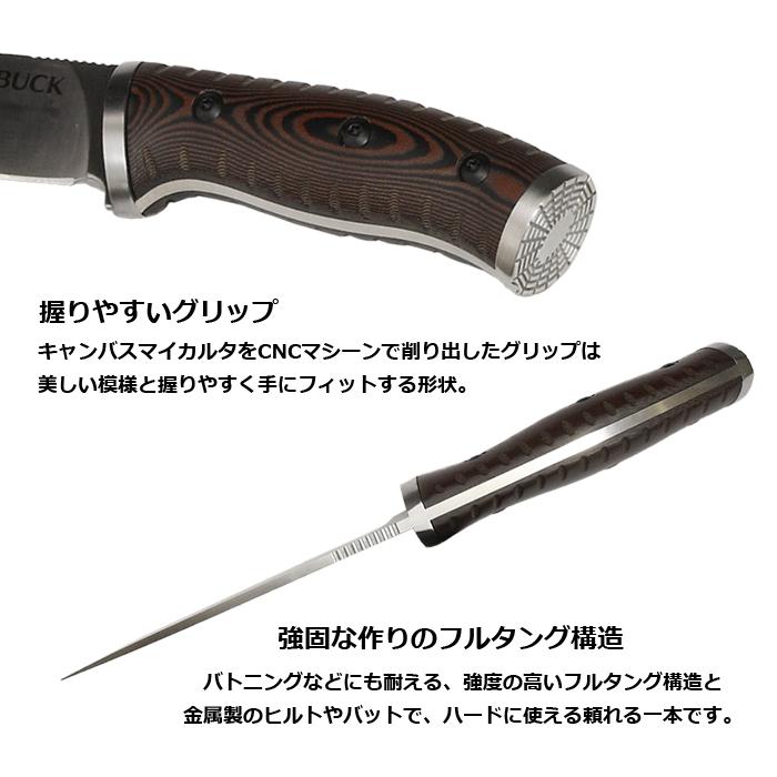 BUCK Knives 863 セルカークナイフ<br>【バックナイフ selkirk】アウトドア サバイバル 狩猟ナイフ ドロップポイント シース付き ファイヤースターター