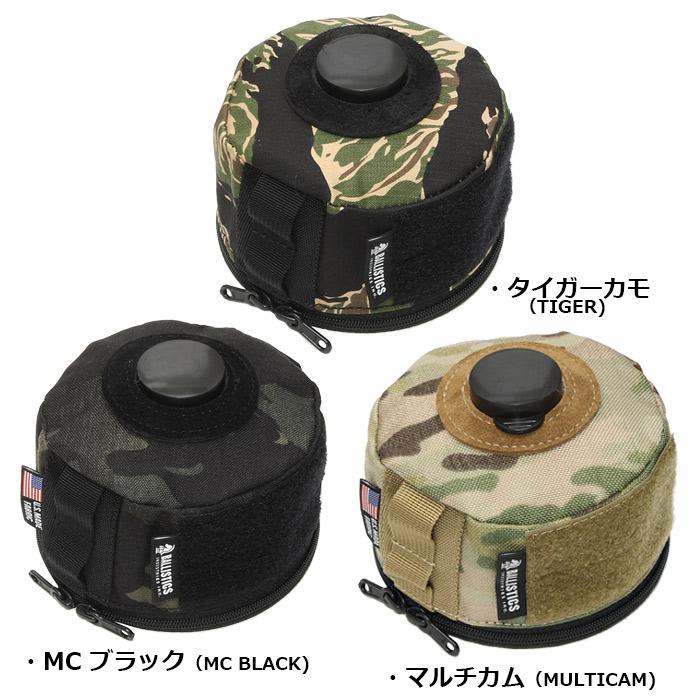 バリスティックス ガスケース 250<br>【ballistics バリスティックス Gas Case 250】メンズ ミリタリー アウトドア ガスケース