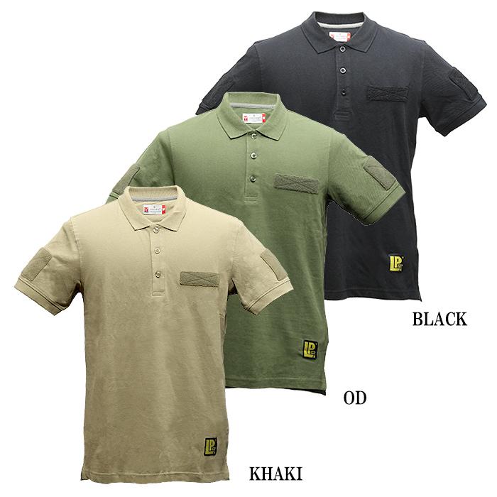 LA PATCHERIA タクティカル ポロシャツ<br>【ラ・パッチェリア Tactical Polo Shirts】メンズ ミリタリー カジュアル パッチパネル イタリア